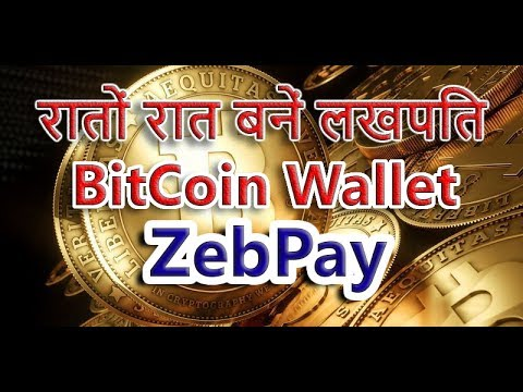 Bitcoin wallet with ZebPay (REF04519091) – Black Soul Science